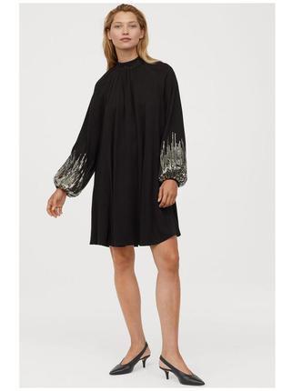 Платье трапеция с широкими рукавами