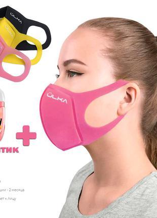 Стильная питта маска Ulka с угольным фильтром + Антисептик
