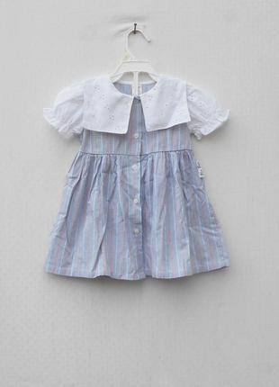Летнее нарядное  хлопковое платье рубашка с белым воротником