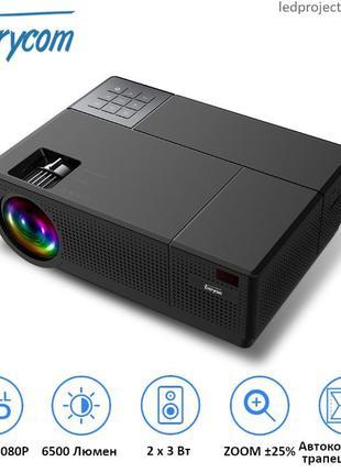 FULL HD LED проектор Everycom M9 (basic version) В НАЛИЧИИ!