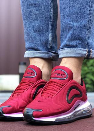 Удобные и модные Nike Air Max 720 (красные)