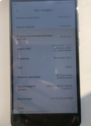 Xiaomi redmi note 4 global version 3/32 Snapdragon