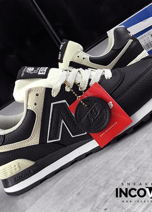 Мужские кроссовки New Balance 574 Black Beige кожа