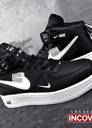 Мужские демисезонные кроссовки Nike Air Force.