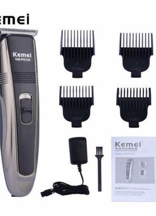 Беспроводная машинка для стрижки волос KEMEI PG-104 с индикатором