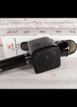 Беспроводная портативная колонка + караоке микрофон 2 в 1 YS-68