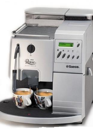 Кофеварка кавоварка кофемашина Saeco Royal Exclusive (Digital)б/у