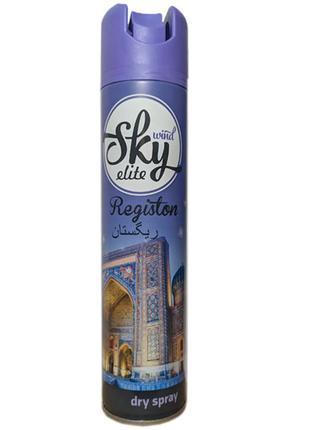 Освеж. воздуха SKY ELITE REGISTON 300ml сухое распыление