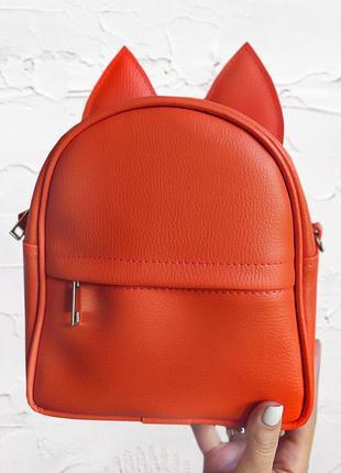 Рюкзак-сумка с ушками кота морковный 17*20*7 см (rku_003_mr)
