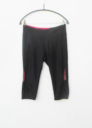Спортивные  леггинсы для фитнеса женская спортивная одежда ath...