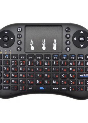 Беспроводная русская клавиатура с тачпадом Rii mini i8