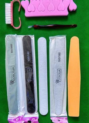 Набор пилочек и инструментов для маникюра