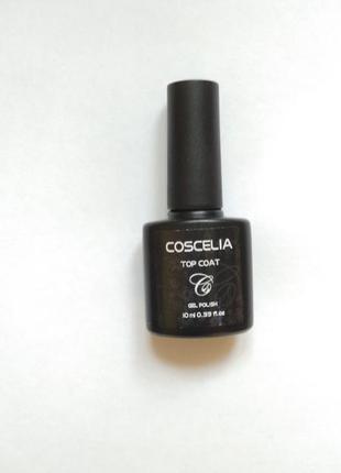 Топ для гель лака coscelia 10ml