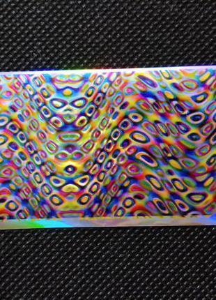 Цветная голографическая фольга для маникюра