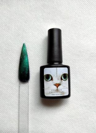 Гель лак для ногтей кошачий глаз хамелеон coscelia 10мл №3