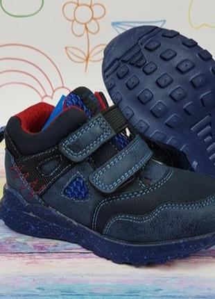 Сноубутсы детские ботинки