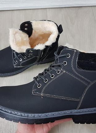 Зимние ботинки тимбер черные классические