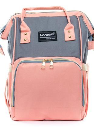 Сумка - рюкзак - органайзер для мамыlanpad