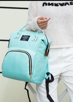 Сумка - рюкзак - органайзер для мамы, рюкзак для путешествий