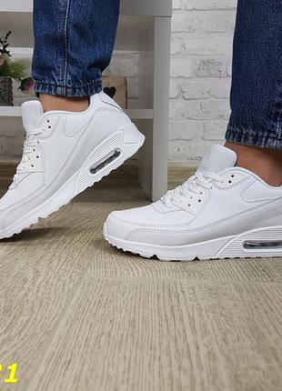 Кроссовки белые air max