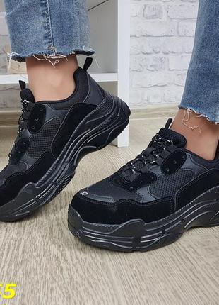 Кроссовки чёрные на массивной подошве