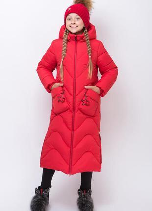 Шикарная зимняя куртка -пальто для девочки