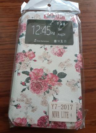 Чехол Huawei Y7-2017