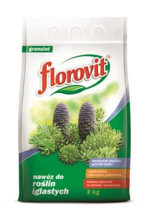 FLOROVIT добриво для хвойних 3кг. ФЛОРОВІТ