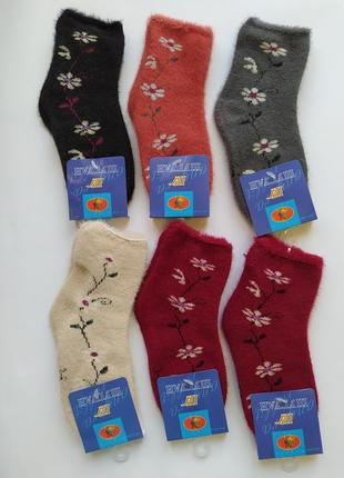 Носки детские ангора с шерстью унисекс