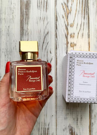 Maison francis kurkdjian baccarat rouge 540 парфюмированная во...