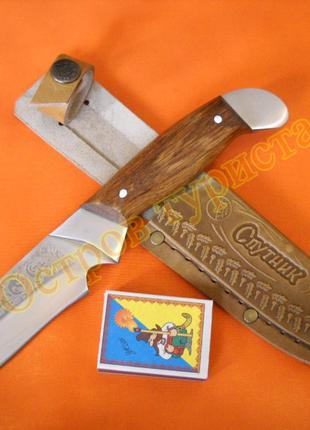 Нож охотничий Спутник 13 ножны кожа документы