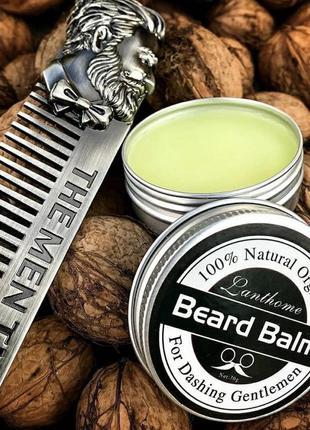 Набір для догляду за бородою