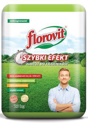 FLOROVIT добриво для газону швидка дія 25кг. ФЛОРОВІТ