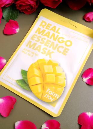 Тканевая маска FarmStay манго