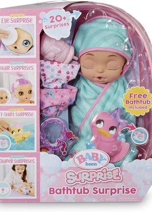 Кукла Беби Борн с ванночкой Пупс Baby Born Surprise Bathtub