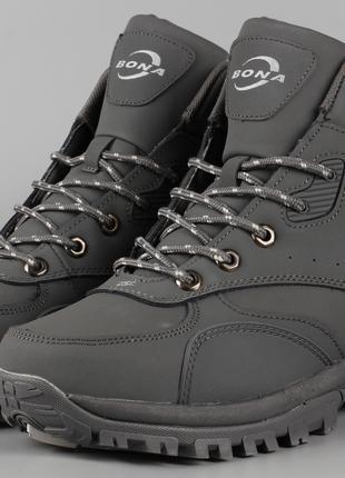Ботинки мужские Bona 780R-6 Бона серые Размеры 41 42 43 44 45 46