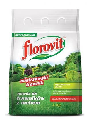 FLOROVIT добриво для газону з мохом 1кг. ФЛОРОВІТ