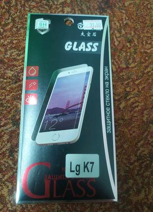 Защитное стекло на Lg