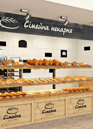 Продается прибыльный готовый бизнес - Сімейна пекарня