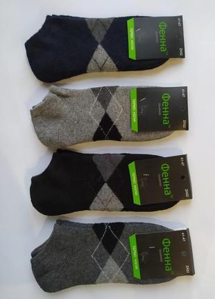 Носки мужские кашемировые укороченные