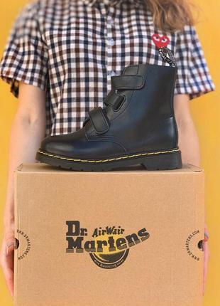Ботинки dr. martens coralia venice арт. 2312