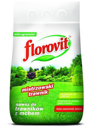 FLOROVIT добриво для газону з мохом 5кг. ФЛОРОВІТ