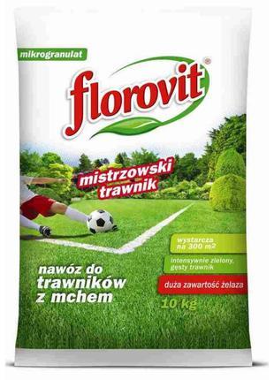 FLOROVIT добриво для газону з мохом 10кг. ФЛОРОВІТ