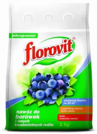 FLOROVIT добриво для чорниці (лохини) 1кг. ФЛОРОВІТ
