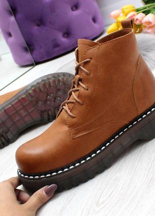 Модные коричневые зимние ботинки зима