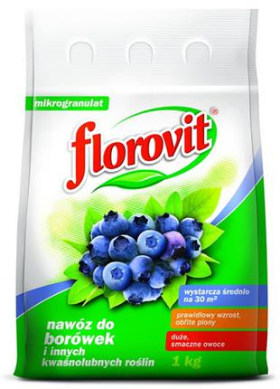 FLOROVIT добриво для чорниці (лохини) 3кг. ФЛОРОВІТ