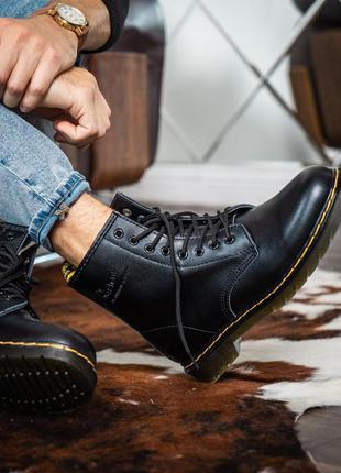 Dr. martens 1460 black 🆕 мужские осенние ботинки мартинс 🆕 куп...