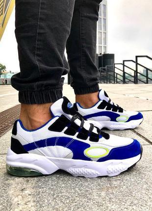 Яркие синие мужские кроссовки