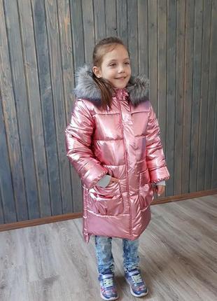 Зимняя пальто курточка для девочки