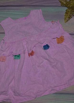 Платье на 2 года, реально туникой лет на 5-  отл сост